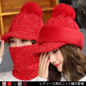 レディース ニット帽 裏起毛 ネックウォーマー 女性用 帽子 防寒 マスク 冬物 ポンポン|lefutur