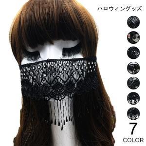 マスク アイマスク レディース レース 仮面 アクセサリー ハロウィン 仮装パーティー コスプレ パフォーマンス レトロ|lefutur