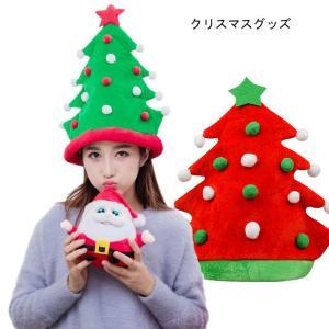 クリスマス 帽子 コスチューム クリスマスツリー ハット パーティー コスプレ グッズ 小物 パフォーマンス 道具 デコレーション 置物 飾り|lefutur