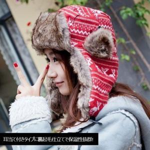 レディース 帽子 耳当て付き 裏起毛 冬物 フェイクファー 防風防寒 ノルディック風 ニット 裏ボア 暖かい|lefutur