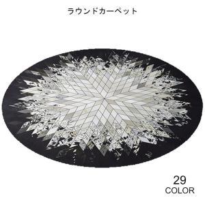 ラグ カーペット ラウンド ラグマット 絨毯 円型 ノルディック風 敷物 インテリア じゅうたん ヨガ 床冷え対策 滑り止め レトロ お洒落|lefutur