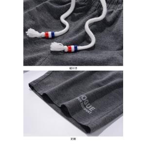 ハーフパンツ メンズ スウェットパンツ 五分丈 ゆったり ショートパンツ ウエストゴム 男性用 短パン スポーツウェア カジュアル お洒落|lefutur|14