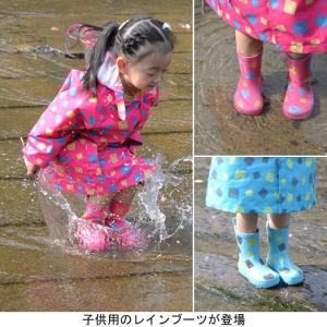 子供用 レインブーツ 男女兼用 レインシューズ 雨靴 女の子 男の子 防水ブーツ 滑り止め 靴 女児 男児 雨具 ブーツ ロングブーツ くつ 長靴|lefutur