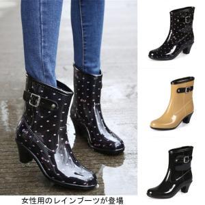 レインブーツ ハイヒール レディース レインシューズ 雨靴 防水ブーツ 水玉柄 滑り止め 靴 女性用 雨具 長靴 くつ 梅雨|lefutur
