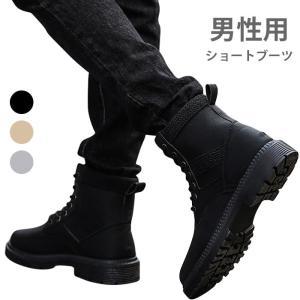ブーツ メンズ ショートブーツ ミリタリーブーツ お洒落 男性 シューズ 滑り止め 安定感 紳士靴 くつ 靴|lefutur