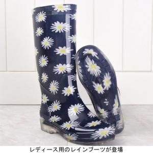 レインブーツ レディース 雨靴 防水ブーツ 滑り止め オールシーズン 靴 女性用 雨具 花柄 ブーツ...