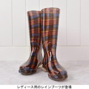 レインブーツ レディース 雨靴 防水ブーツ 滑り止め オールシーズン 靴 女性用 雨具 チェック柄 ...