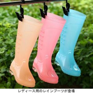 レインブーツ レディース 雨靴 防水ブーツ 滑り止め オールシーズン 靴 女性用 雨具 ブーツ レイ...
