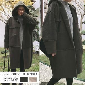 レディース パーカー 裏ボア 女性用 ドルマンスリーブ コート ロング丈 アウター フード付き 冬物 もこもこ ポッケト付き 着やせ ナチュラル|lefutur