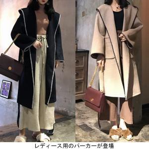 レディース パーカー エキゾチック ダッフルコート 長袖 女性用 コート フード付き アウター ステッチ ベルト付き オシャレ 着やせ ゆったり ポケット付き|lefutur
