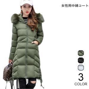 中綿コート レディース 厚手 コート フード付き フェイクファー 防寒 女性用 アウター 冬物 中綿 ロングコート 暖かい 着まわし|lefutur
