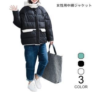 中綿ジャケット レディース 厚手 ジャケット 色切り替え フード付き 中綿コート 防寒 女性用 中綿 アウター 厚手 冬物 可愛い|lefutur