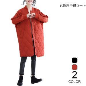 中綿コート レディース 中綿ジャケット キルティング 厚手 コート フリル 女性用 中綿 アウター 防寒 スッキリ オシャレ|lefutur