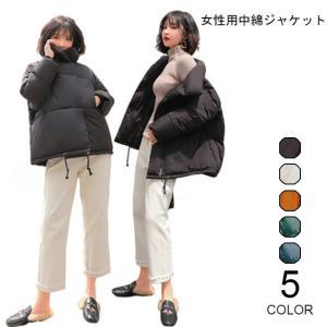 中綿 ジャケット アウター レディース ショート ダウン風 コート 防寒 ジャケット ゆったり 女性用 中綿 厚手 冬物 可愛い オシャレ|lefutur