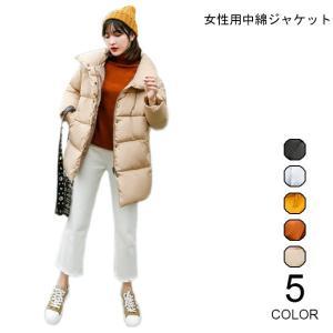 中綿ジャケット レディース 中綿コート フワフワ 防寒 ジャケット ゆったり 女性用 中綿 アウター 厚手 冬物 可愛い オシャレ|lefutur