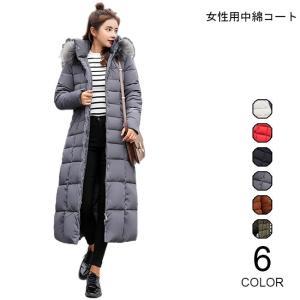 アウター 中綿コート レディース ロング ダウン風 コート ロングコート フード付き フェイクファー 女性用 中綿 防寒 冬物|lefutur