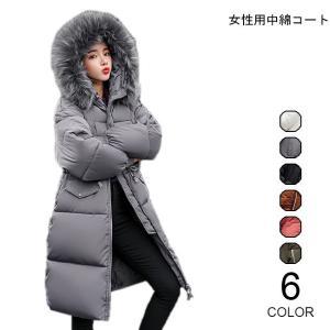 ロング コート レディース 中綿 コート 女性用 中綿ジャケット フード付き フェイクファー コート 防寒 レディース 中綿 アウター 厚手 冬物|lefutur