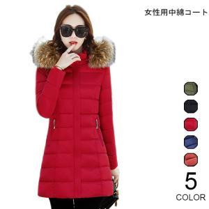 中綿コート 女性用 厚手 コート フード付き 中綿ジャケット フェイクファー レディース 中綿 アウター フワフワ 防寒 着まわし|lefutur
