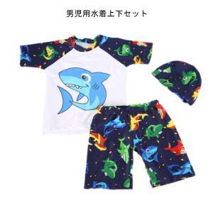 子供用 水着 上下セット 男児 水泳服 キャップ 上下3点セット サメ柄 スイムウェア 男の子 スイ...