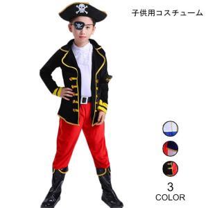 男児 コスチューム キング プリンス パイレーツ コスプレ 衣装 男の子 海賊 王子 国王 パフォーマンス 舞台 仮装 パーティー ハロウィーン|lefutur