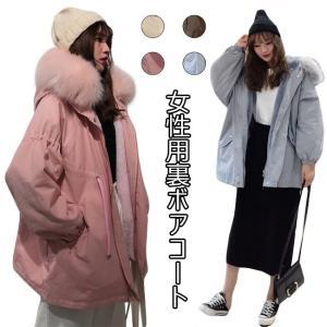 中綿ジャケット レディース 裏ボアコート 厚手 中綿コート 暖かい 裏起毛コート ファー付き 女性 ジャンパー 裏起毛 ジャケット 冬|lefutur