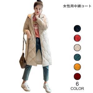 中綿コート レディース キルティングコート フード付き コート 厚手 女性 アウター 中綿 暖かい 冬 お洒落 シンプル|lefutur