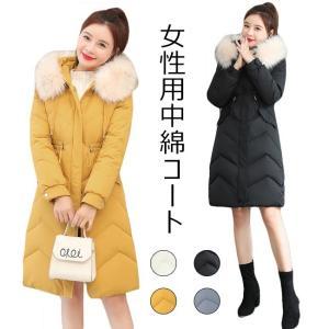 中綿コート レディース 冬コート 中綿 フード付き フワフワファー 女性 アウター 厚手 コート 冬 暖かい 着まわし 通勤|lefutur