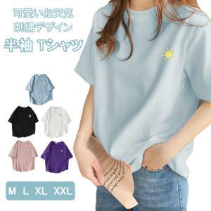 Tシャツ 半袖 レディース 夏Tシャツ ゆったり 半袖Tシャツ カットソー サマーTシャツ トップス...