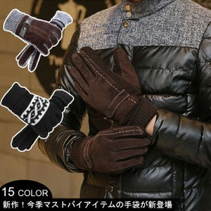 メンズグローブ メンズ手袋 アームウォーマー ハンドウォーマー 裏起毛 ベルト アウトドア バイク 全15色 冬季|lefutur