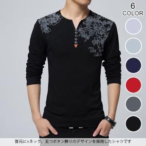 Vネックシャツ Tシャツ メンズシャツ 英字プリント 花プリント カジュアル スリム ボタン飾り 大きいサイズ 2016秋新作|lefutur