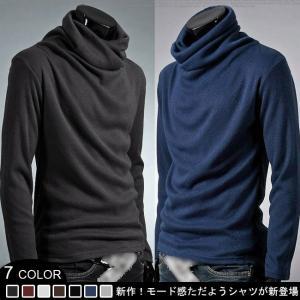 新作!モード感ただようシャツが新登場! タートルネックデザインがとってもスタイリッシュな印象に! 自...