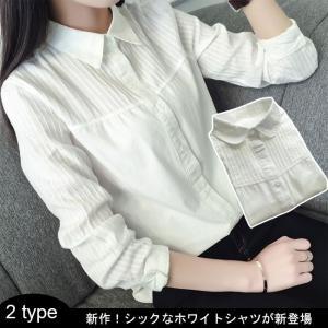 レディースシャツ レディーストップス 長袖シャツ 2タイプカラー スリム見せ スタイリッシュ 女らしい 秋 春|lefutur