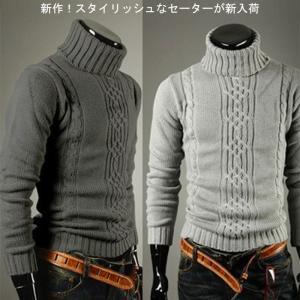 メンズセーター メンズニット タートルネック ハイネック ケーブル編み リブ編み 無地 長袖ニット 秋着 冬着|lefutur