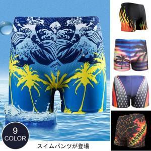 スイムパンツ 海水パンツ メンズ ハーフパンツ ショートパンツ サーフパンツ 夏 スイミングウェア 大きいサイズ 海 温泉 ビーチ 速乾 lefutur