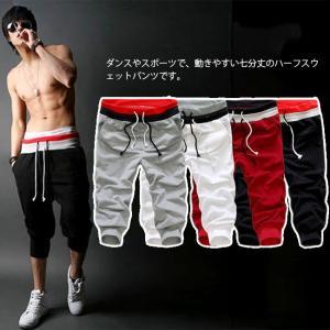 ロングパンツ スウェットパンツ リブパンツ イージーパンツ カジュアルパンツ デザインパンツ ヨガパンツ スポーツパンツ メンズパンツ|lefutur