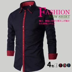 長袖シャツ 春夏シャツ カジュアルシャツ コットンシャツ ワイシャツ Yシャツ バイカラーシャツ メンズ トップス 色切り替え お洒落 大きいサイズ|lefutur