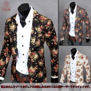 テーラードジャケット スーツジャケット 長袖ジャケット シングルジャケット 花柄ジャケット メンズジャケット 1つボタンジャケット 総花柄 lefutur