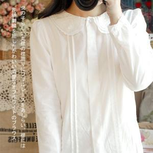 ブラウス 三層襟付き 長袖 刺繍 森ガール|lefutur