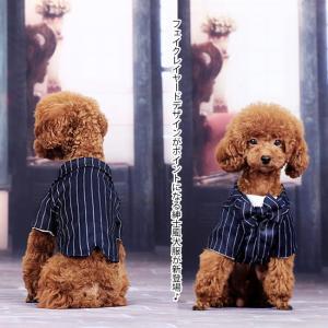 犬 ドッグ パーカー シャツ ストライプ柄 スーツ フォーマル 犬服 ペット服 ドッグ服 ドッグウェア チワワ服 トイプードル服|lefutur