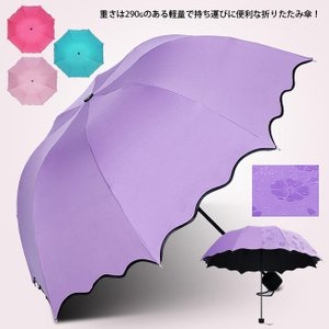 日傘 携帯用 折りたたみ傘 晴雨兼用 軽量 折りたたみ傘 レディース 女の子 傘 レディース 折りたたみ 日傘 雨傘 雨具|lefutur