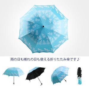 携帯用 折りたたみ傘 晴雨兼用 8本骨 雨具 レディース 折りたたみ 雨傘 日傘|lefutur