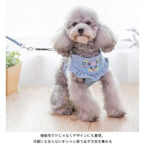 犬服 ハーネス&リード 2点セット ドッグウエア 小型犬 ペット服 中型犬 犬用 猫服 ベスト 胴輪 ペット用品 ドッグ服 首輪|lefutur|06