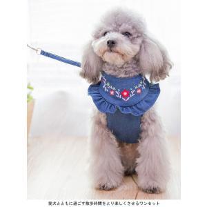 犬服 ハーネス&リード 2点セット ドッグウエア 小型犬 ペット服 中型犬 犬用 猫服 ベスト 胴輪 ペット用品 ドッグ服 首輪|lefutur|07