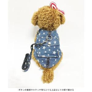 犬服 ハーネス&リード 2点セット デニム ドッグウエア 小型犬 ペット服 ジーンズ 中型犬 犬用 胴輪 ペット用品 ドッグ服 首輪|lefutur|05