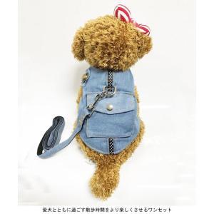 犬服 ハーネス&リード 2点セット デニム ドッグウエア 小型犬 ペット服 ジーンズ 中型犬 犬用 胴輪 ペット用品 ドッグ服 首輪|lefutur|07