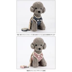 犬用 ハーネス リード 2点セット 胴輪 チェック柄 犬服 小型犬 ペット用品 蝶ネクタイ ドッグウェア 可愛い ペット服 お洒落|lefutur|07