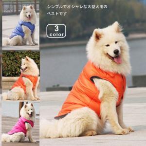 犬服 ベスト レインコート カッパ アウター 大型犬 ゴールデン レトリバー服 ハスキー服 サモエド服 ドッグウェア ペットウェア スナップボタン様式|lefutur