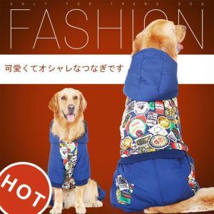 プリント飾りの犬服 オーバーオール パーカー つなぎ ペット服 ドッグ服 ペットウェア ドッグウェア 中型犬 大型犬 ゴールデンレトリバー サモエド|lefutur