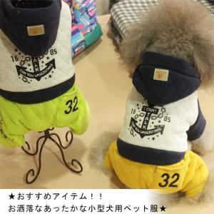 マリンセーラーペット服 小型犬 アルファベット付きつなぎ オールインワン 犬服 オーバーオール ドッグウェア ペットウェア チワワ服 色切り替え|lefutur
