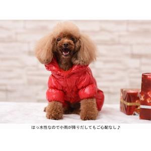 小型犬 防寒オールインワン 折り襟ペット服 つなぎ 犬服 オーバーオール ドッグウェア ペットウェア チワワ服 スナップボタン様式 シンプル 裏ボア|lefutur|05